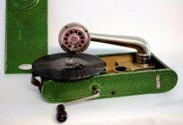 Thorens Portable Phonograph